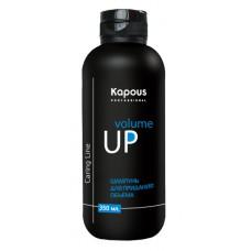 Шампунь для придания объема Volume 350 мл Kapous