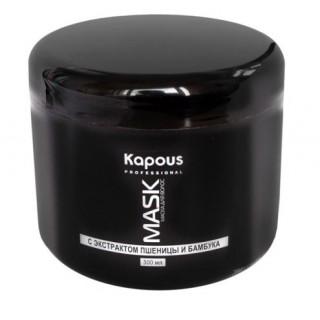 Маска питательная для волос с экстрактом пшеницы и бамбука - 500 мл Kapous
