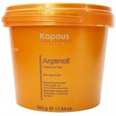 """Обесцвечивающий порошок для волос с маслом Арганы """"KAPOUS"""", 500 гр."""