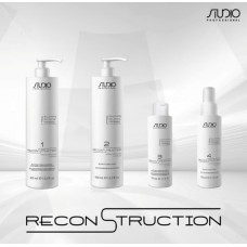 "Набор глубокого восстановления волос  ""Total Reconstruction"" от Kapous Италия."