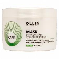 Интенсивная маска для восстановления структуры волос Ollin Restore Intensive Mask 500мл