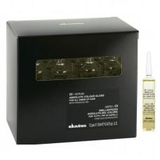 Сыворотка для абсолютного блеска окрашенных волос davines 12х13 мл