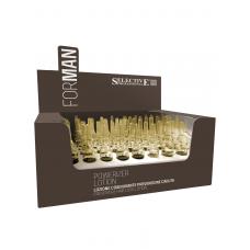 Профилактический лосьон против выпадения волос Powerizer lotion 8мл