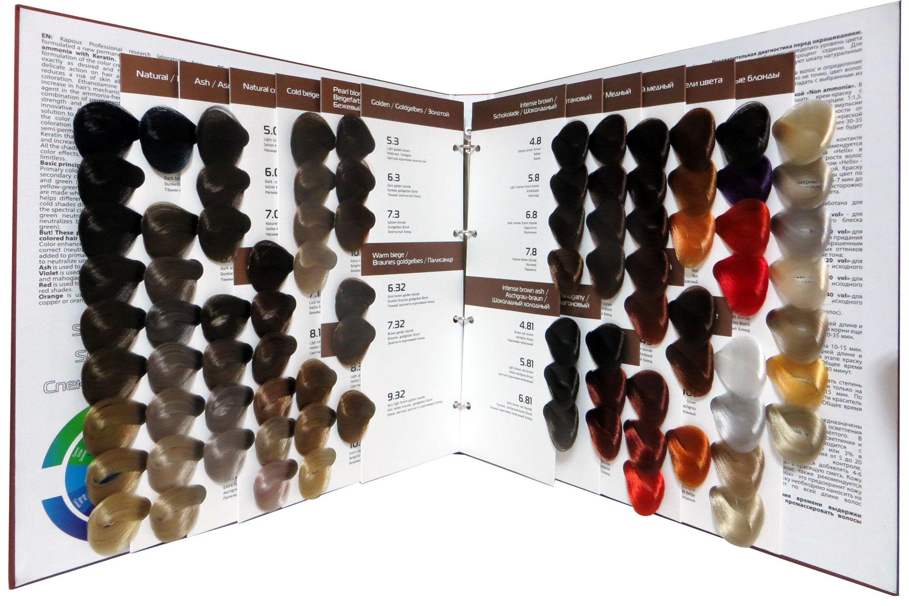 Профессиональная краска для волос капус: палитра цветов